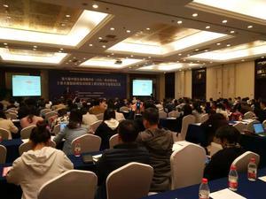 第六届LCA会议现场